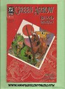 DC - Green Arrow - Blood Of The Dragon 4 0f 4 - Sept., 1989 Number 24