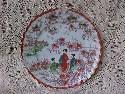 Geisha Girl Swirl Plate