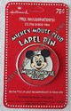 Hallmark Mickey Mouse Club Pin Lapel Pin