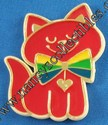Hallmark Red Cat Magnet