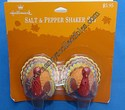 Hallmark Turkey Salt/Pepper Shakers