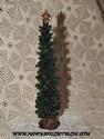 Resin Christmas Tree w/Star